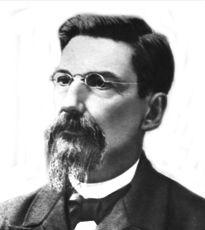 Eduardo Ernesto da Gama Cerqueira